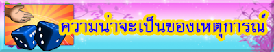 http://118.174.134.187/elearning/file.php/653/menu/menu4_1.html