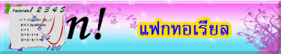 http://118.174.134.187/elearning/file.php/653/menu/menu2_1.html
