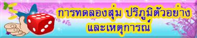 http://118.174.134.187/elearning/file.php/653/menu/menu3_1.html